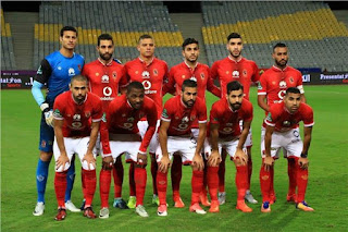 موعد  مباراة الأهلي ضد الترسانة ضمن كأس مصر