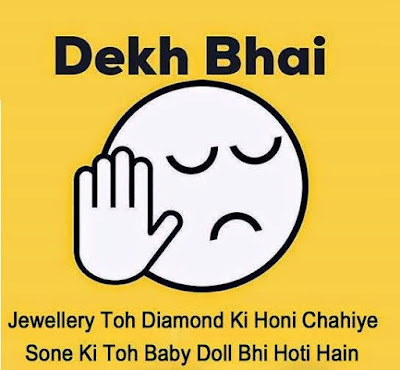 crazy-funny-whatsapp-dp-dekh-bai