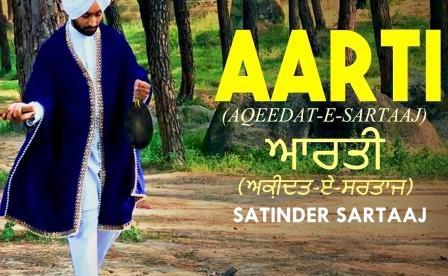 Aarti (Aqeedat-E-Sartaaj) Lyrics - Satinder Sartaaj - Download Video or MP3 Song