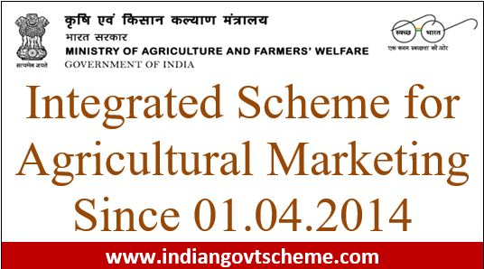 integrated+scheme+for+agricultural