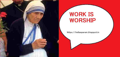 work is worship essay in English -class 10th