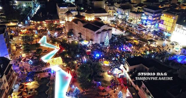Το πρόγραμμα των χριστουγεννιάτικων δρώμενων στη Μαγική Πλατεία του Άργους