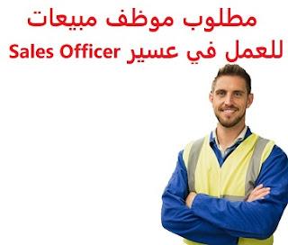 الوظيفة للسعوديين , وغير السعوديين