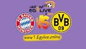 نتيجة مباراة بايرن ميونخ وبوروسيا دورتموند اليوم بتاريخ 30-09-2020 في كأس السوبر الألماني