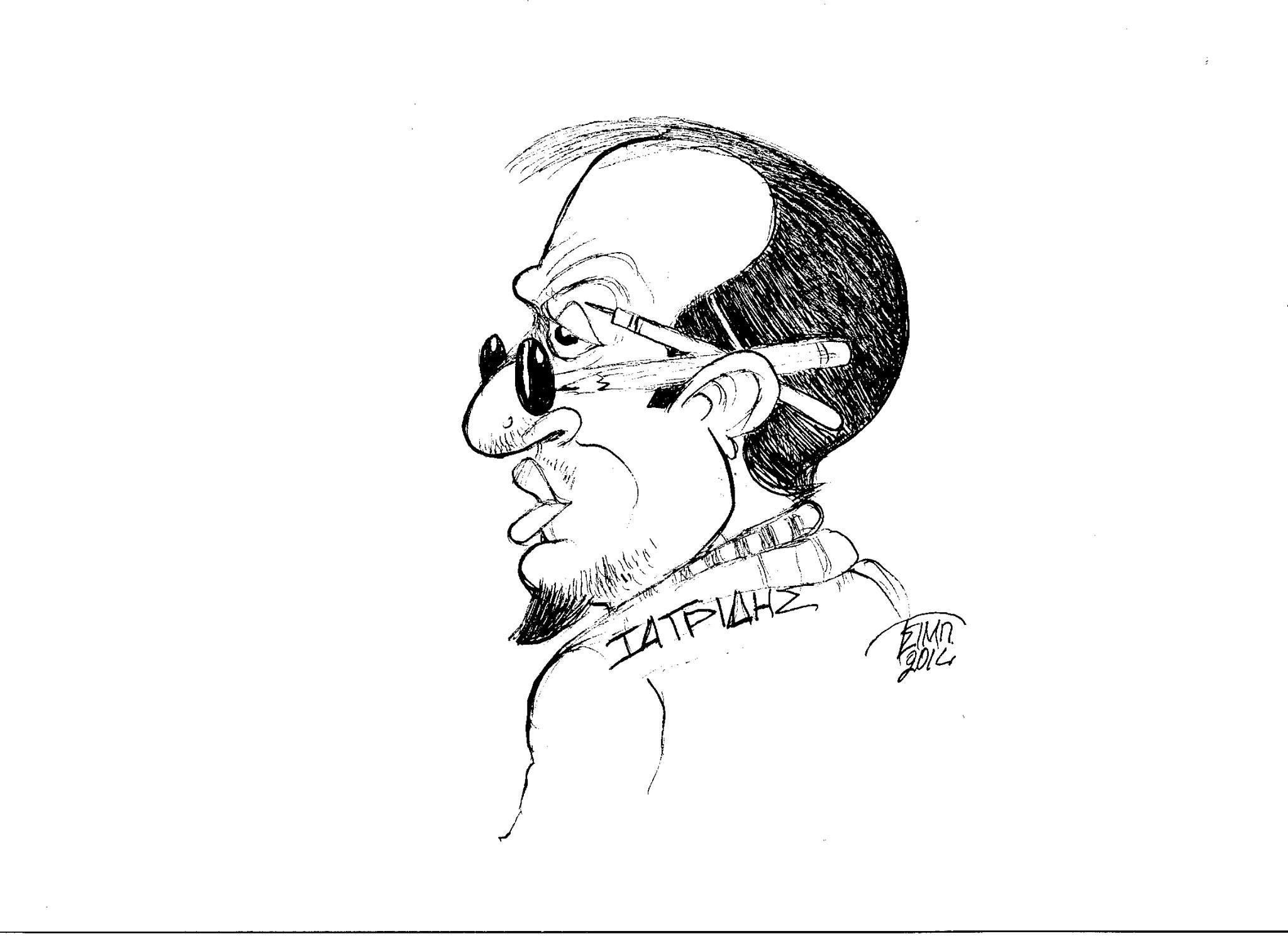 karikatoura toy iatridis dia heiros thanasi tsimperdwni