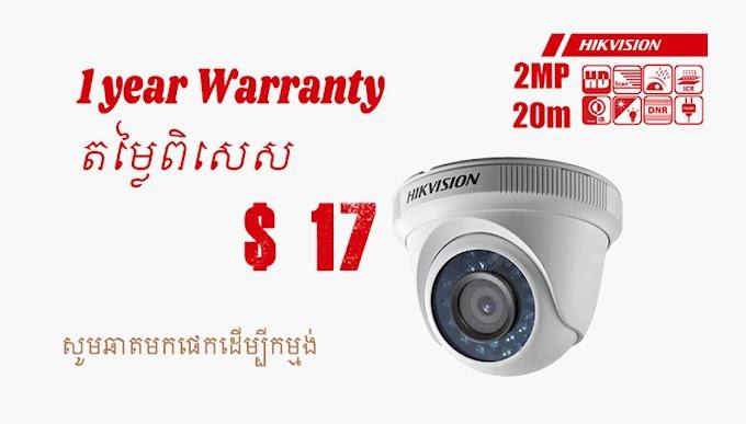 Hikvision DS-2CE56D0T-CF(2M-20m) 17$