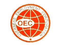 Overseas Employment Corporation OEC South Korea Jobs June 2021-Free Visa