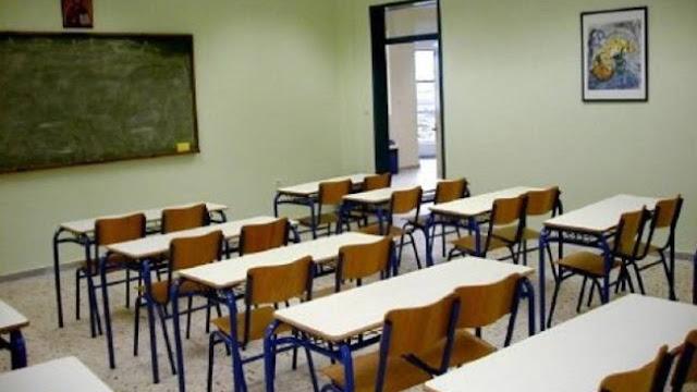 Κρούσμα κοροναϊού σε σχολείο της Πετρούπολης