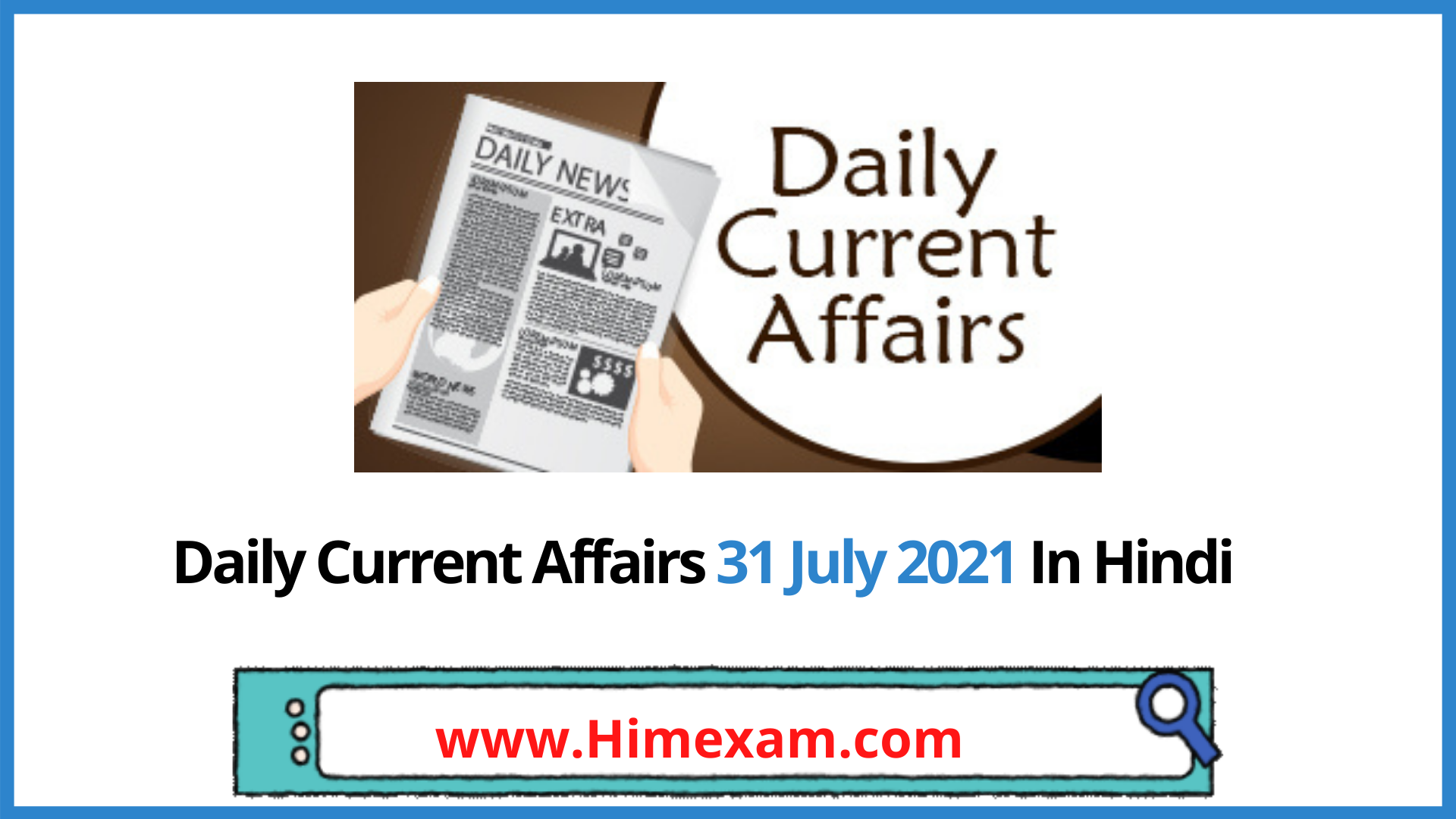 Daily Current Affairs 31 July 2021 In Hindi