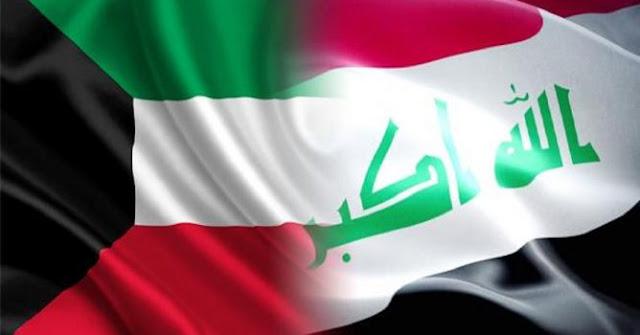 بث مباشر مباراة الكويت والعراق اليوم 20-02-2020 كأس العرب للشباب