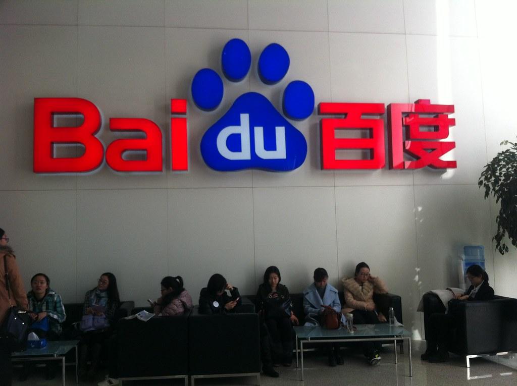 Аналитики Финам рекомендуют присмотреться к Baidu