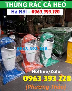 Thùng rác hình cá heo, Thùng rác học đường, Thùng rác công cộng