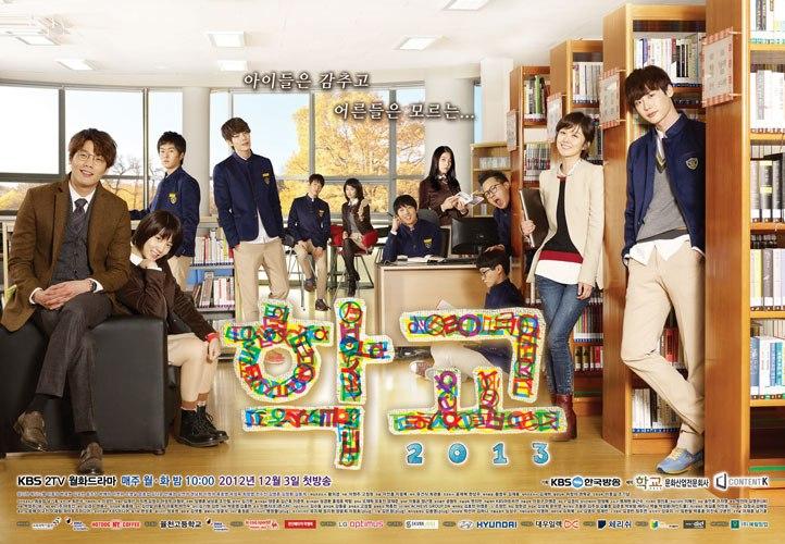 Drama Korea School 2013 Episode 1-16(END) Subtitle Indonesia