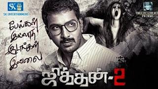 [2016] Jithan 2 HD Tamil Full Movie Online