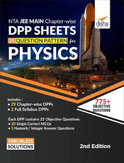 NTA JEE Main Chapter-wise DPP Sheets (25 Questions Pattern) for PHYSICS 2nd Edition [PDF]