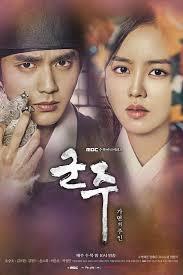 drama korea 2017 terbaik rating tertinggi