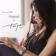 Tanya Cai Jian Ya 蔡健雅 Ya Mang Zheng 夜盲症 Chinese Pinyin Lyrics