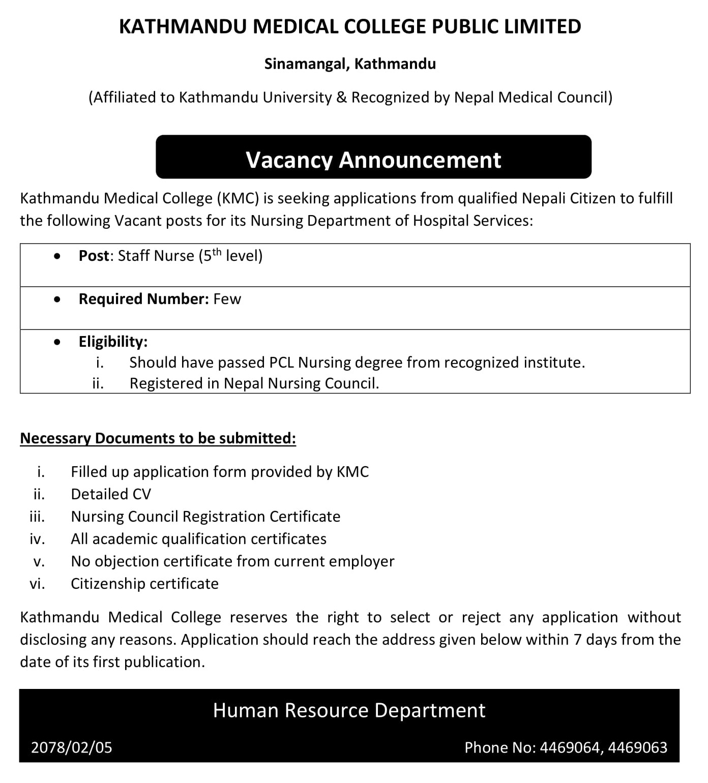 Kathmandu-Medical-College-Vacancy-Announcement