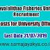 Government Jobs in tamilnadu - Dr.J.Jayalalithaa Fisheries University