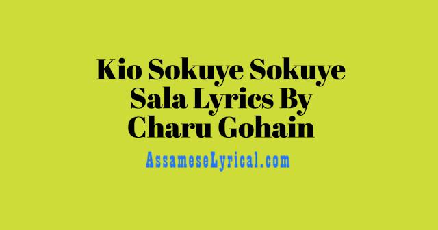 Kio Sokuye Sokuye Sala Lyrics