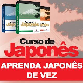Curso Online Aprenda Japonês de Vez!