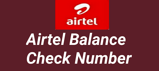 Airtel Balance Check Number 2020 | Voice, Data, and SMS balance