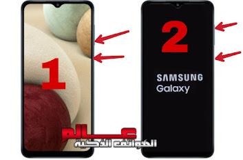 كيف تعمل فورمات لجوال جالاكسي SAMSUNG Galaxy A12.  ﻃﺮﻳﻘﺔ عمل فورمات وحذف كلمة المرور جالاكسي A11  نسيت النمط سامسونج Samsung Galaxy A12 - كيفية فتح تليفون سامسونج A12 مغلق بكلمة مرور - فورمات سامسونج Galaxy A12