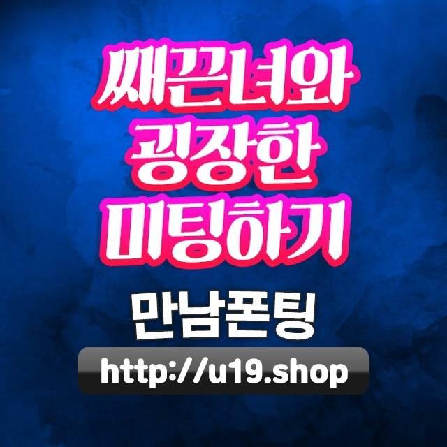 서울동작전기장판