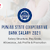 Punjab State Cooperative Bank Salary 2021: सैलेरी स्ट्रक्चर, पे स्केल तथा अन्य जानकारी
