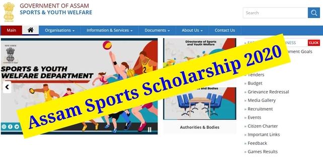 Assam Sports Scholarship 2020: Eligibility, Apply Process