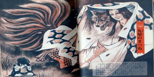 Gambar Kitsune