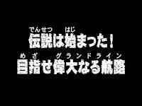 One Piece Episode 53