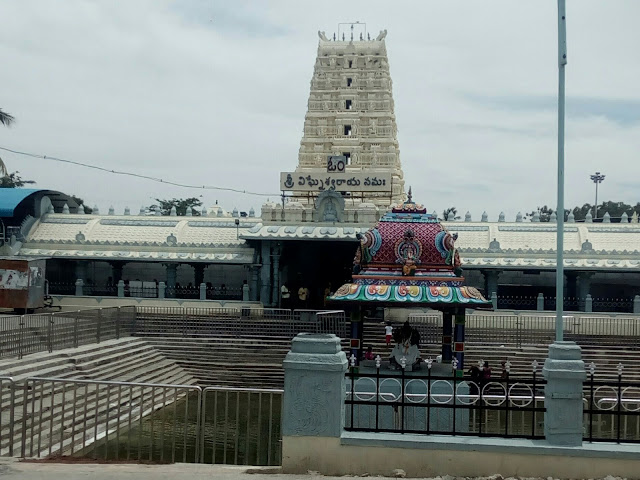 Kanipakam ganesh temple