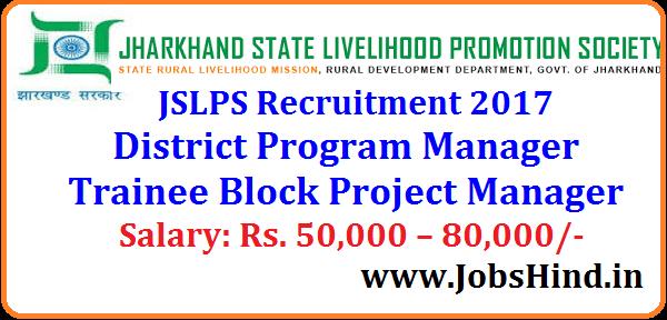 JSLPS Recruitment 2017