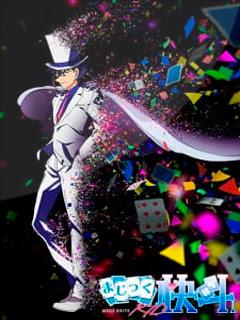 Assistir Magic Kaito 1412 Online