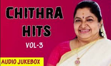 Chithra Vol 3 Super Hit Collection Audio Jukebox