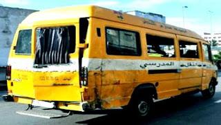 إصابة 9 تلاميذ وسائق بجروح في حادث انقلاب حافلة للنقل المدرسي ببلدية بني شعيب