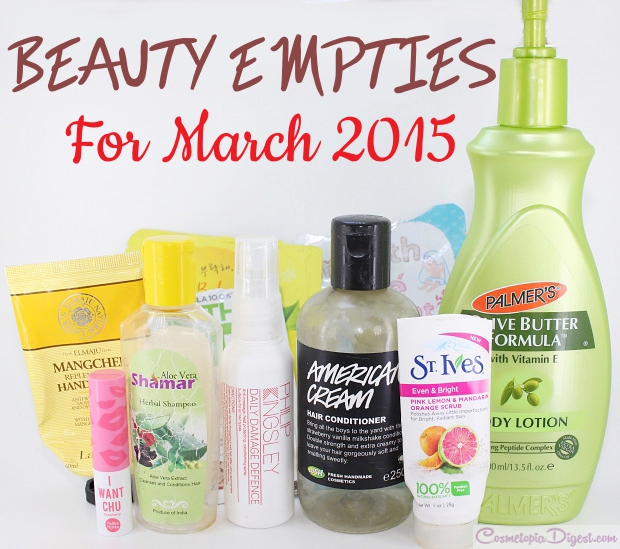 Check out the beauty products I used up in March 2015 and my thoughts on each.