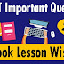 RSCIT Important Question 17 February 2019 | Book Lesson wise in Hindi Pdf Download | Model Test Paper | Question Bank