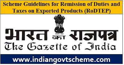 Scheme Guidelines for Remission of Duties and Taxes