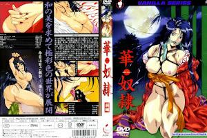 Hana Dorei - [2/2] - Sin Censura - Mega - Mediafire - Zippyshare