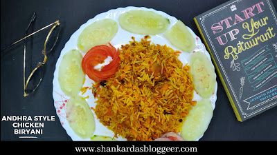 Andhra style chicken biryani recipe
