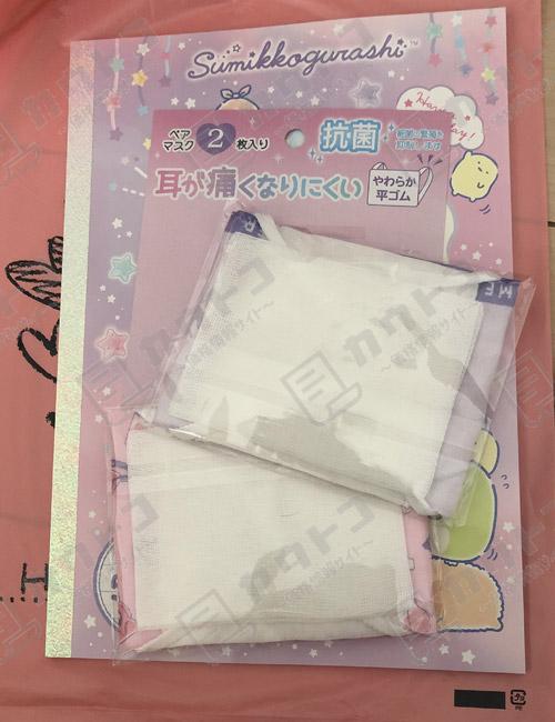 ChouChou(シューシュー) 徳島店 2020/3/31 マスク購入