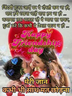 hindi shayari video, good morning sms in love, गुड मॉर्निंग मैसेज फॉर फ्रेंड्स, गुड मॉर्निंग मैसेज इन हिंदी फॉर व्हाट्सएप्प, गुड मॉर्निंग मैसेज नई, sad sms life, very sad sms in hindi, sad sms life hindi, sad sms in hindi for girlfriend