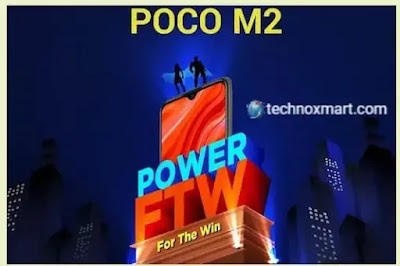 Poco M2 Launched With MediaTek Helio G80 SoC, Quad Rear Cameras In India: Check Price, Specifications, More