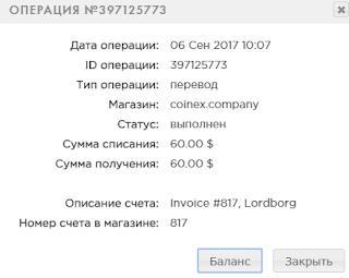 coinex.company mmgp