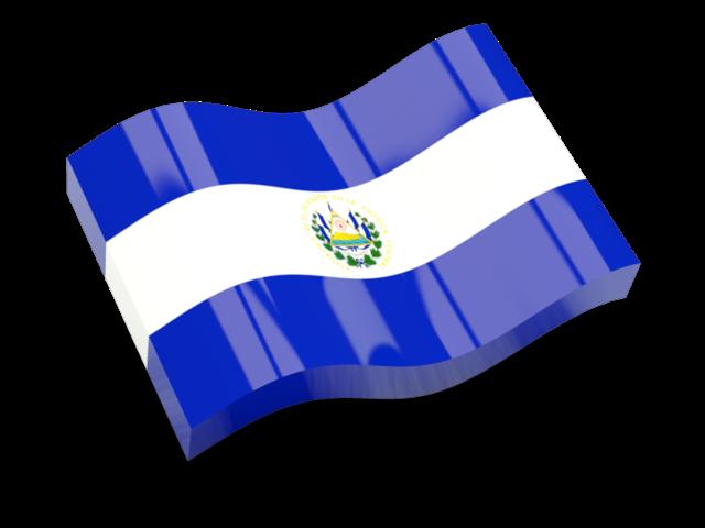 Windows 7 Animated Wallpaper Gif Graafix Flag Of El Salvador