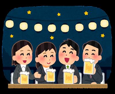 ビアガーデンのイラスト(スーツ・夜)
