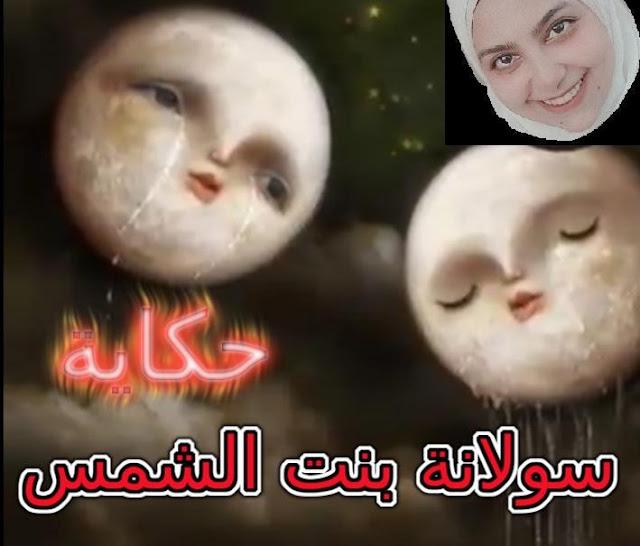 """""""قصص اطفال"""" """"قصص اطفال قبل النوم"""","""""""","""""""","""""""" """"قصص اطفال جديدة"""","""""""","""""""","""""""" """"قصص اطفال عربية"""","""""""","""""""","""""""" """"قصص اطفال اسلامية"""","""""""","""""""","""""""" """"قصص اطفال مكتوبة"""","""""""","""""""","""""""" """"قصص اطفال pdf"""","""""""","""""""","""""""" """"قصص اطفال الاميرات"""","""""""","""""""","""""""" """"قصص اطفال دينية"""","""""""","""""""","""""""" """"قصص اطفال apk"""","""""""","""""""","""""""" """"قصص اطفال audio"""","""""""","""""""","""""""" """"قصص اطفال بدون نت apk"""","""""""","""""""","""""""" """"com قصص اطفال قبل النوم"""","""""""","""""""","""""""" """"قصص اطفال clipart"""","""""""","""""""","""""""" """"قصص اطفال dailymotion"""","""""""","""""""","""""""" """"قصص اطفال يوتيوب"""","""""""","""""""","""""""" """"قصص اطفال د"""","""""""","""""""","""""""" """"قصص اطفال pdf download"""","""""""","""""""","""""""" """"قصص اطفال مكتوبة doc"""","""""""","""""""","""""""" """"قصص النبيين للأطفال doc"""","""""""","""""""","""""""" """"قصص قصيرة للأطفال doc"""","""""""","""""""","""""""" """"قصص اطفال fairy tales"""","""""""","""""""","""""""""""