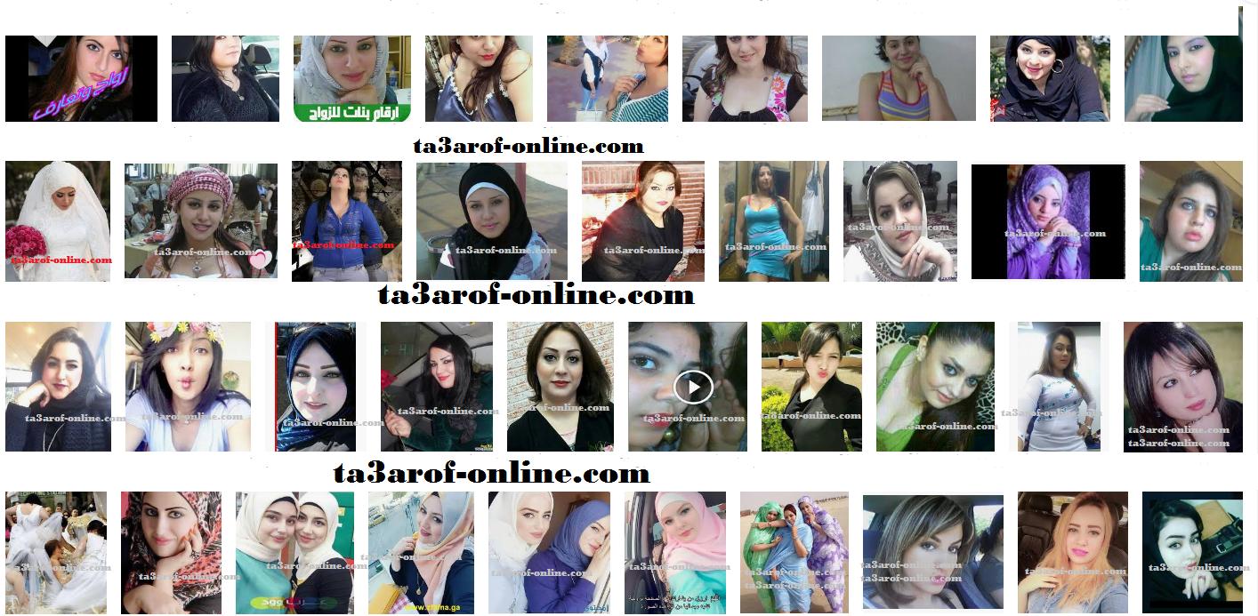 ta3arof-online com افضل موقع للتعرف على الاصدقاء الموجودين